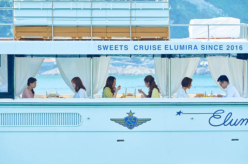 SEA CRUISE & SWEET CRUISEの頭文字をとったSCのロゴがトレードマーク